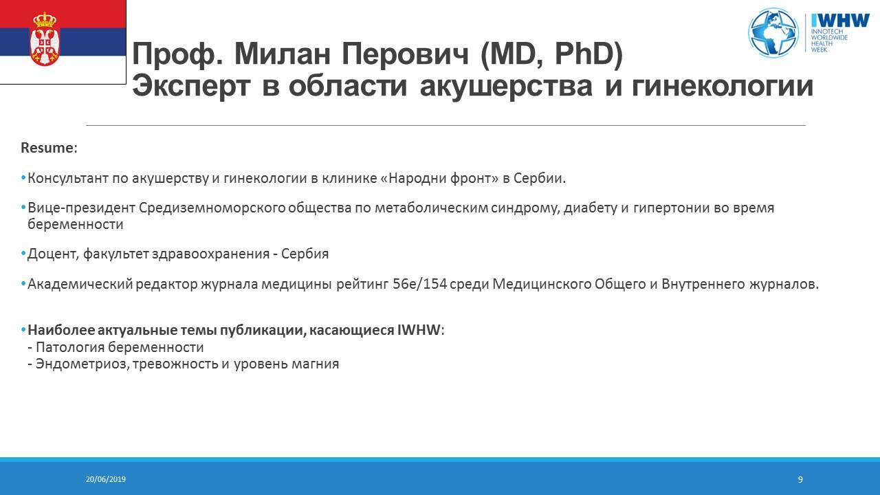 http://medicalexpress.ru/uploads/reportss/innotech/og.jpg