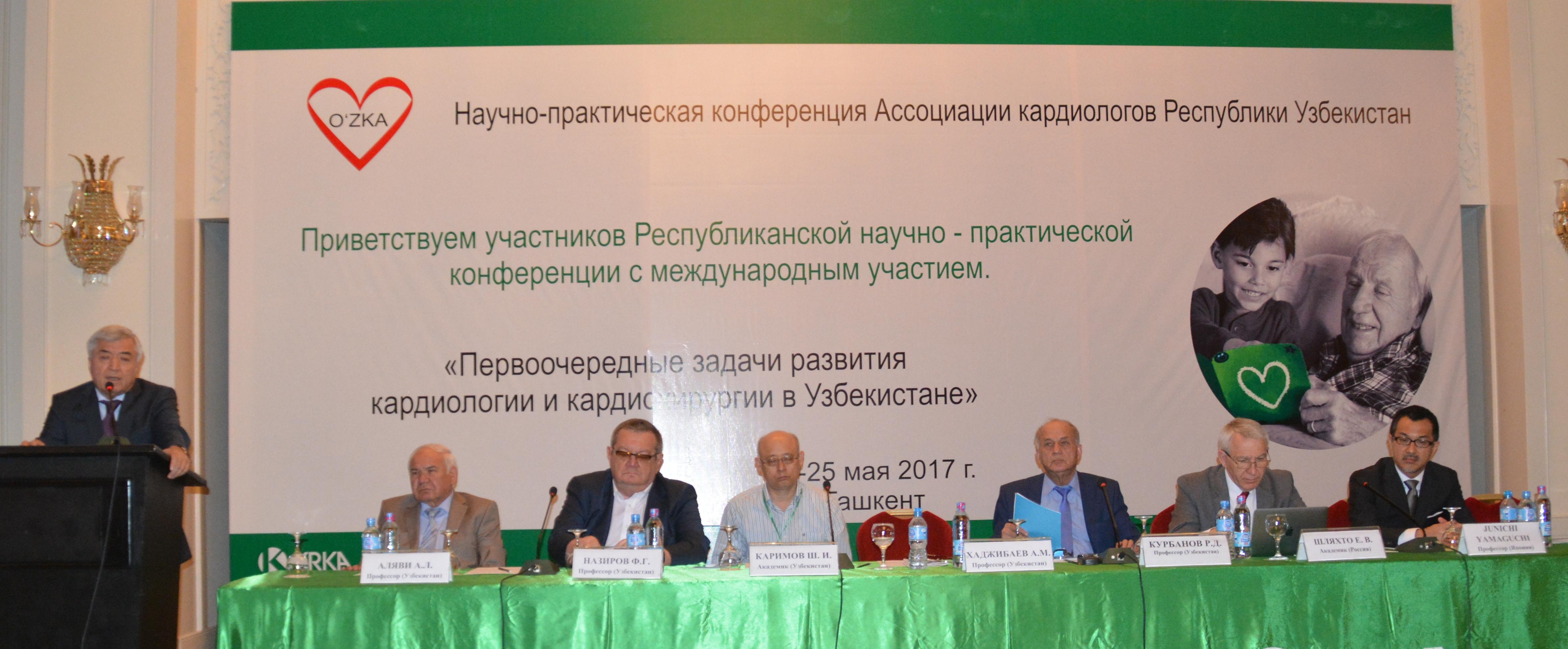 http://medicalexpress.ru/uploads/reportss/kardio%20askar/DSC_0070%20-%20kopiya.JPG