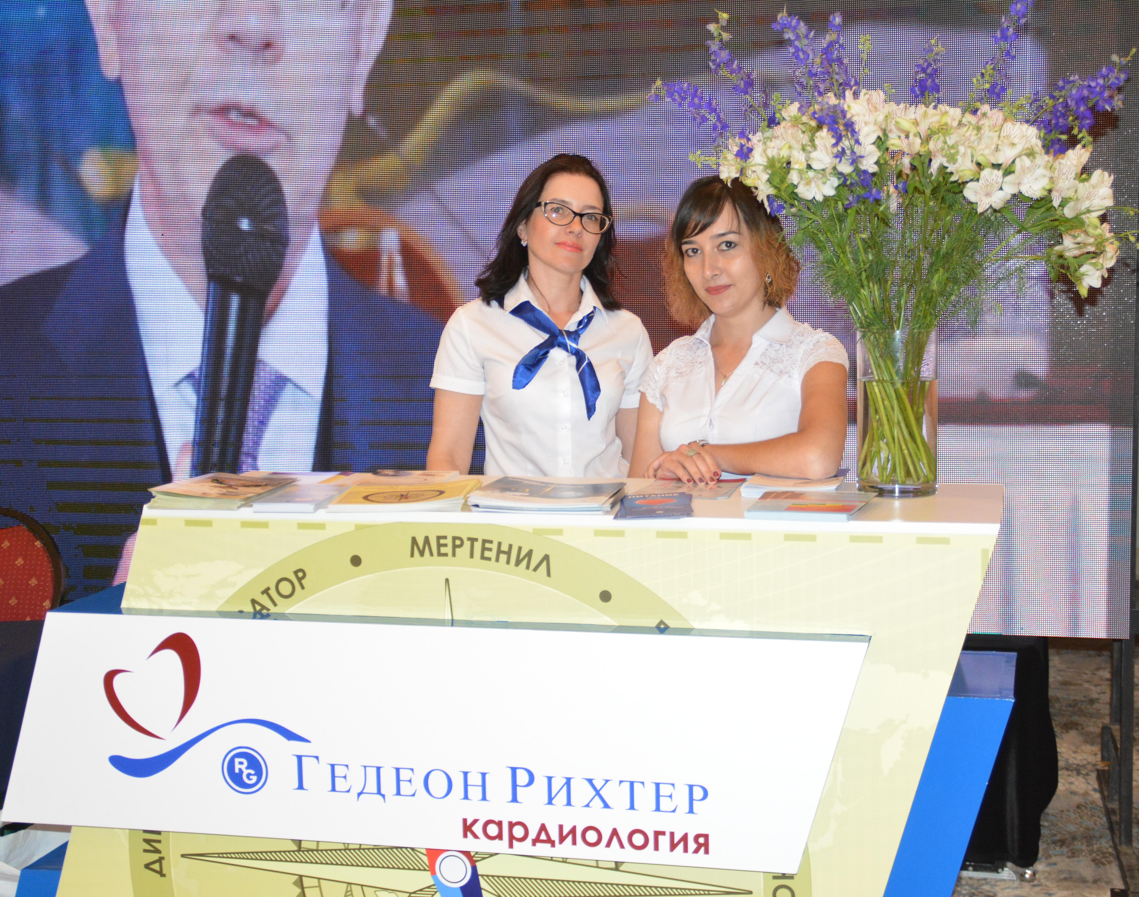 http://medicalexpress.ru/uploads/reportss/kardio%20askar/DSC_0392.JPG