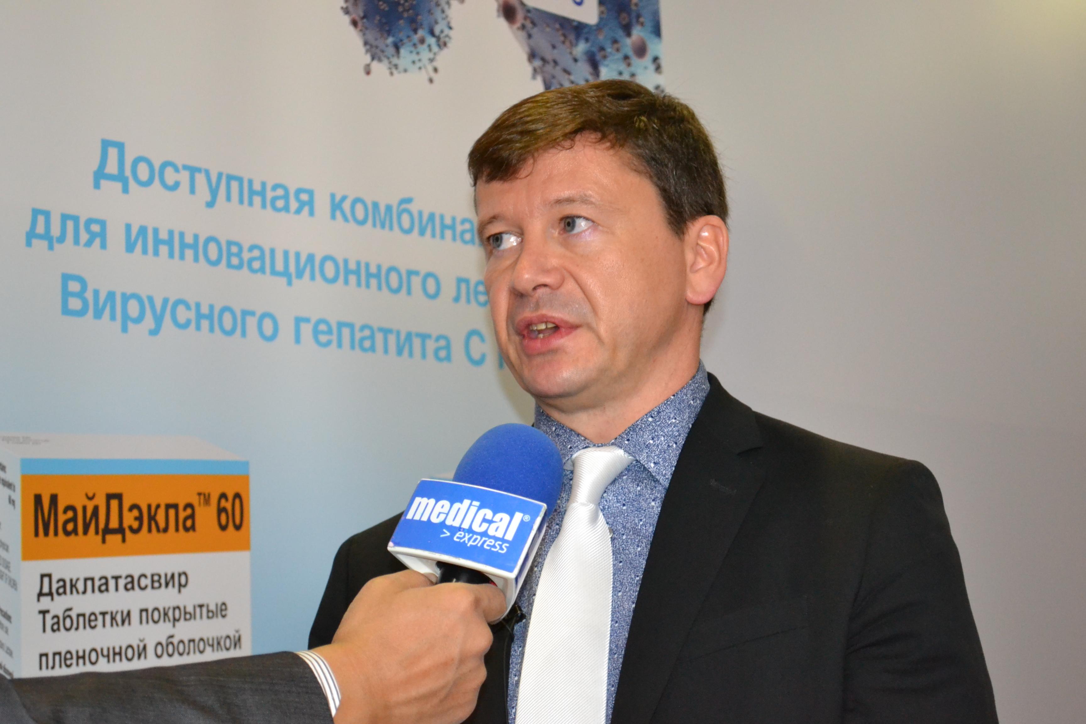 http://medicalexpress.ru/uploads/reportss/mylan/DSC_0031.JPG