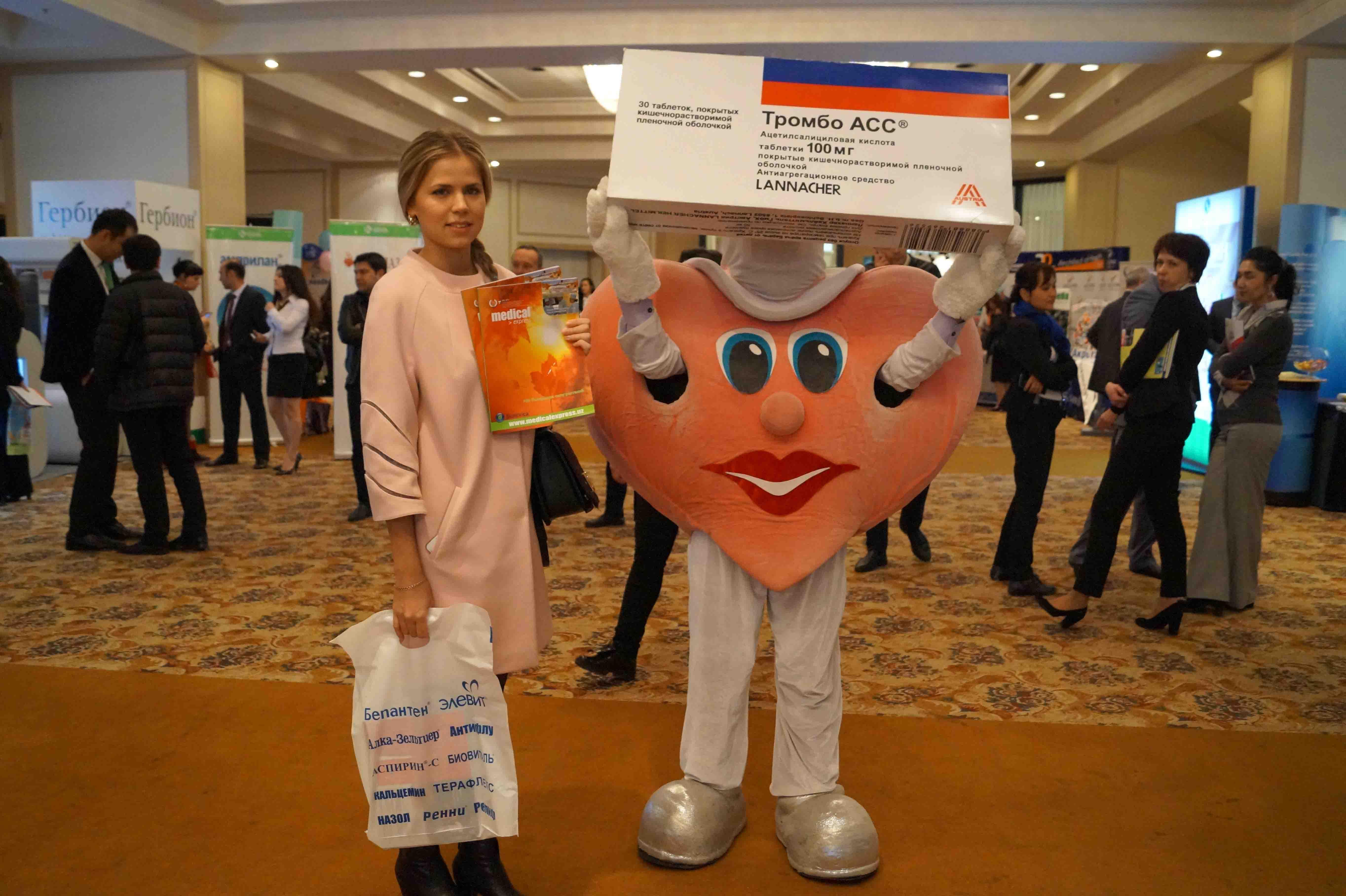 http://medicalexpress.ru/uploads/reportss/yuyuyuyuyu.jpg