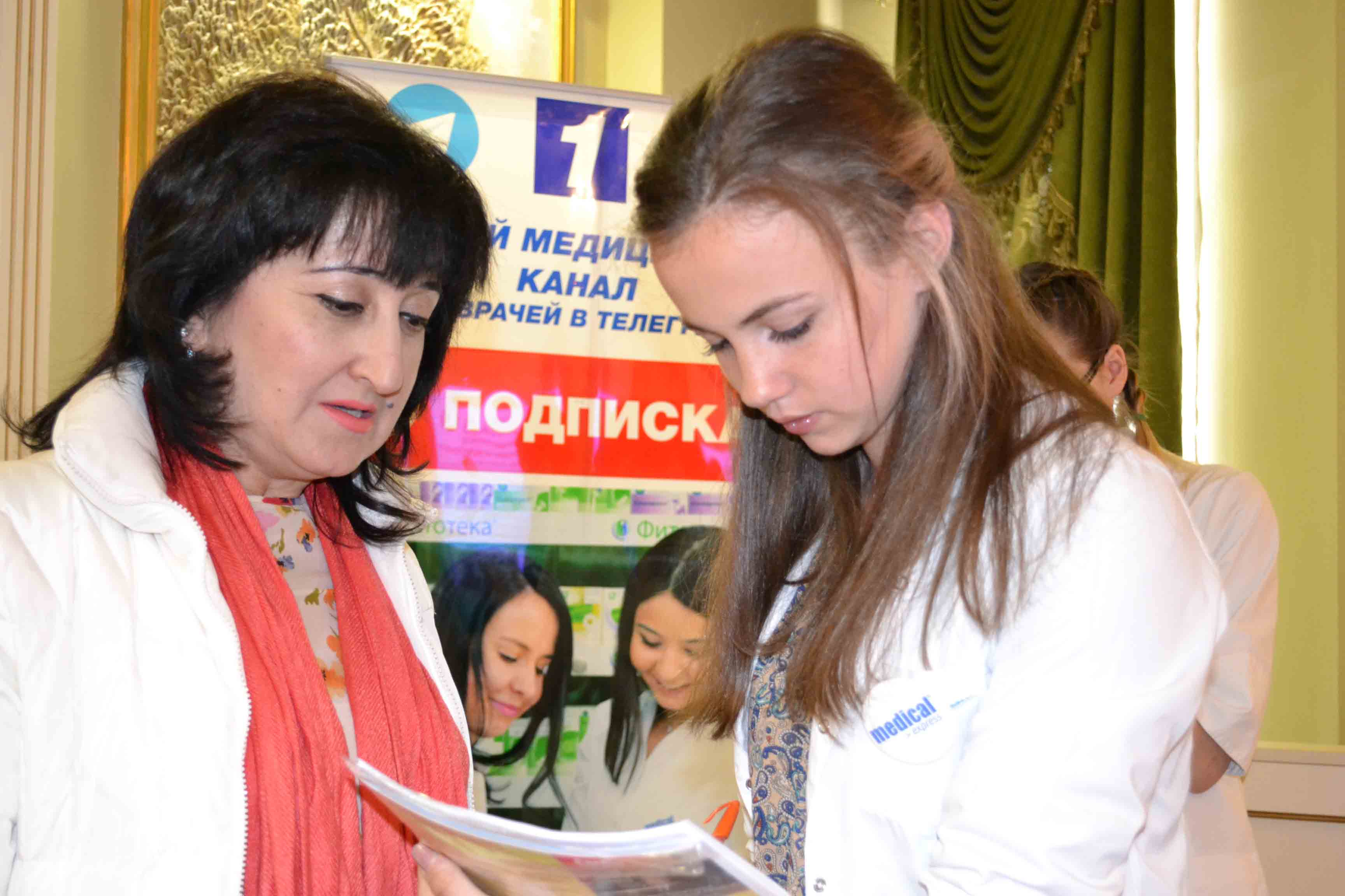 http://medicalexpress.ru/uploads/video-doklady/Egorov/DSC_0071.JPG