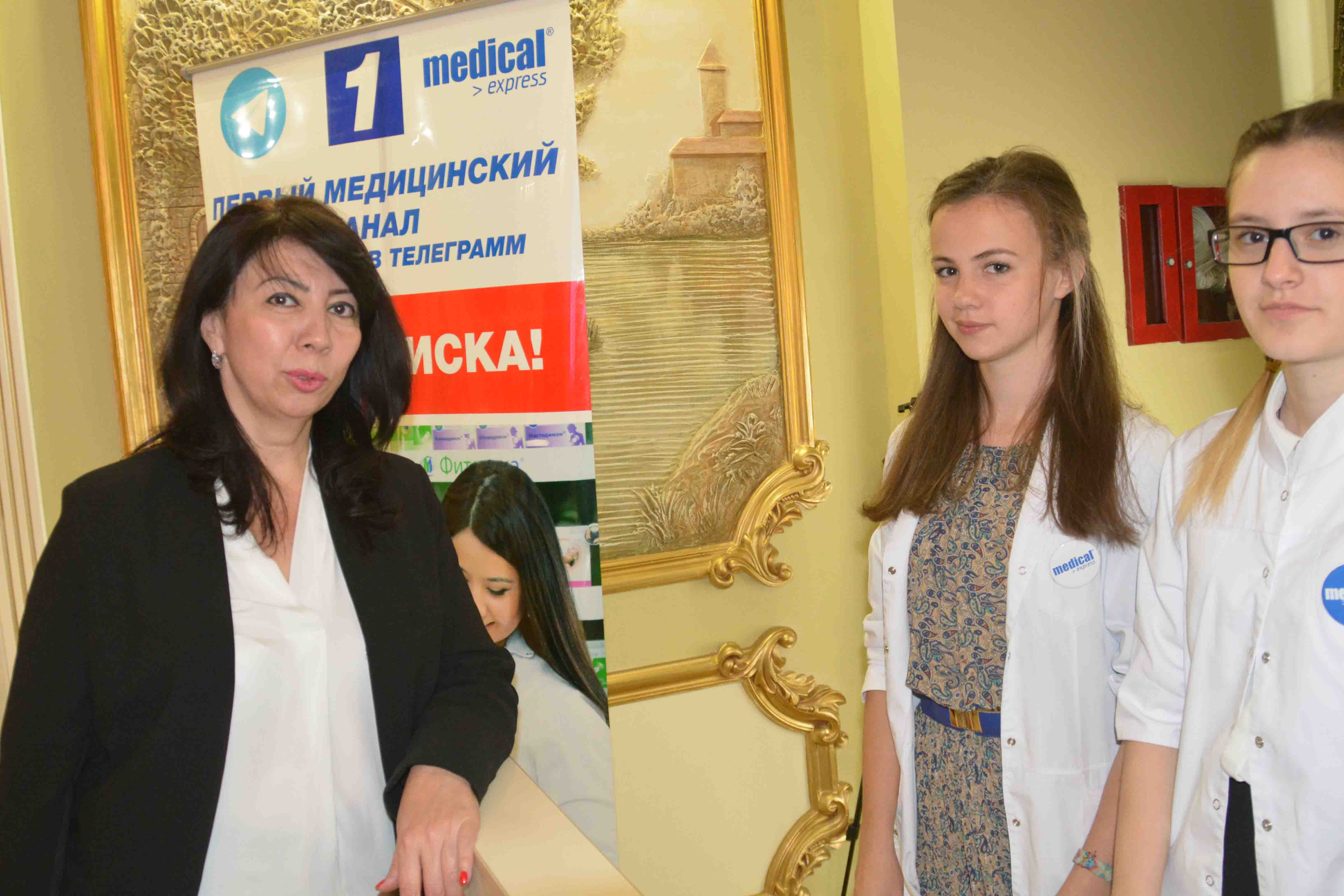 http://medicalexpress.ru/uploads/video-doklady/Egorov/DSC_7652.JPG