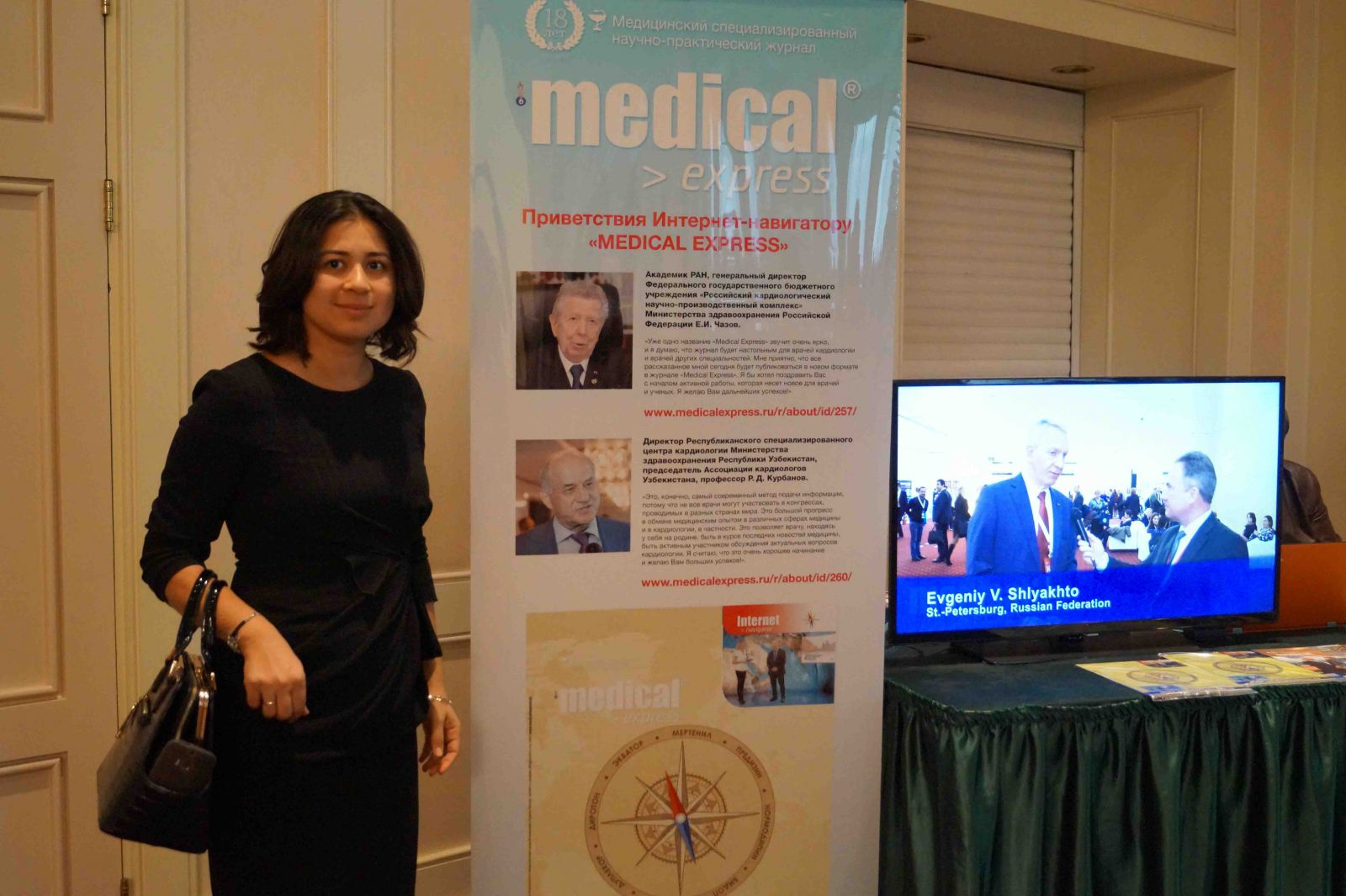 http://medicalexpress.ru/uploads/video-doklady/TERAPIYA%202015/20.JPG