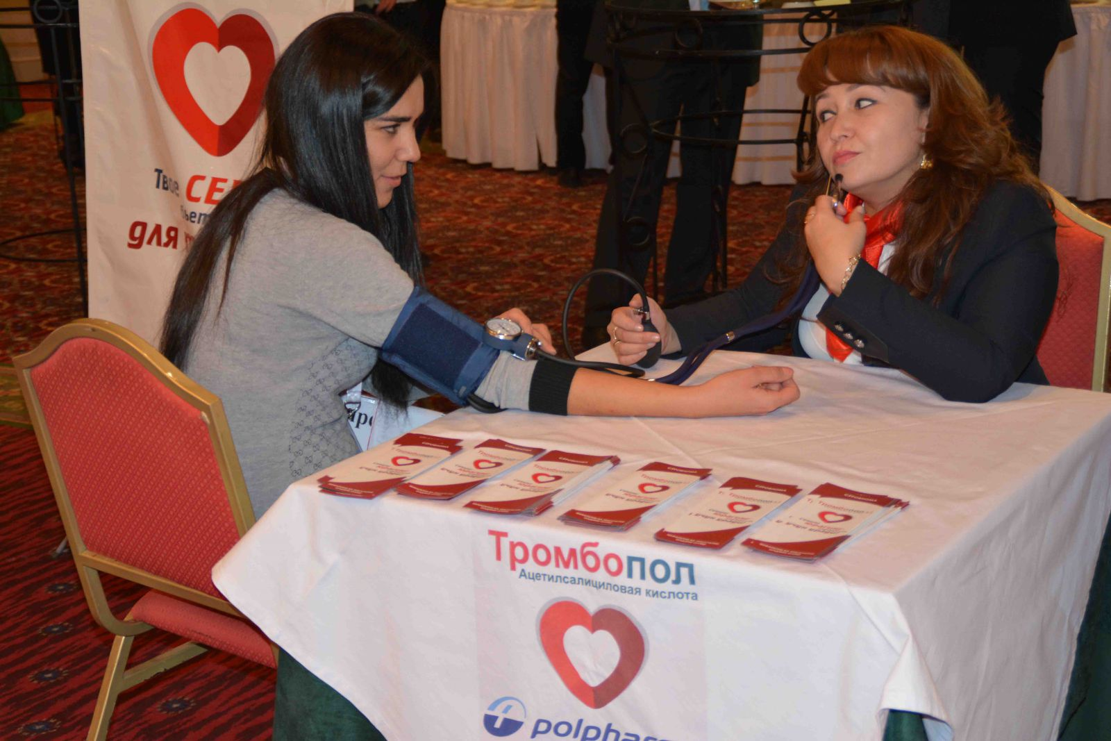 http://medicalexpress.ru/uploads/video-doklady/TERAPIYA%202015/21.jpg
